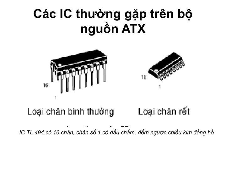 Các IC thường gặp trên bộ nguồn ATX