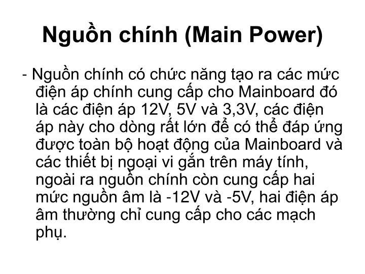 Nguồn chính (Main Power)