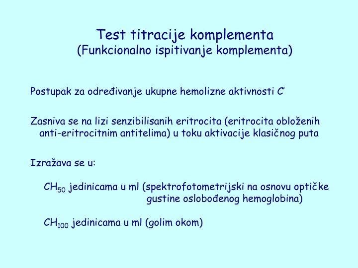 Test titracije komplementa