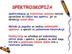 spektroskopija