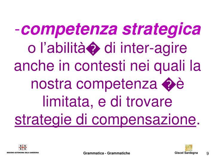 competenza strategica