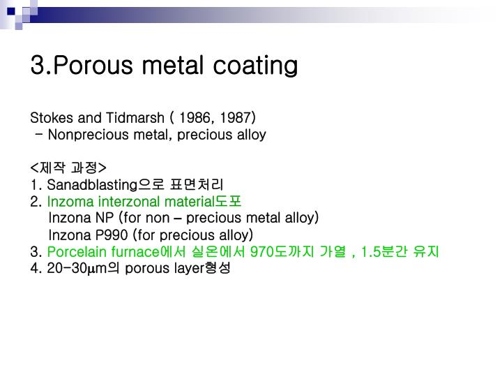 3.Porous metal coating