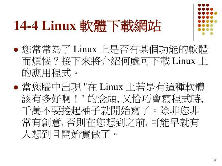 14-4 Linux