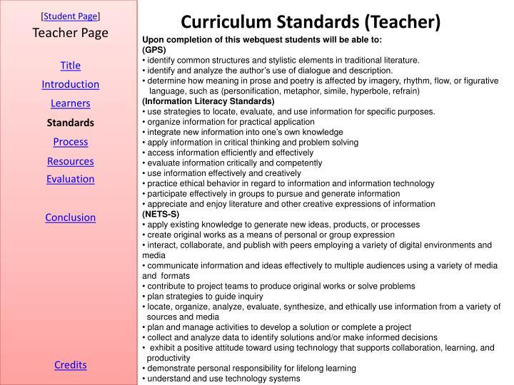 Curriculum Standards (Teacher)