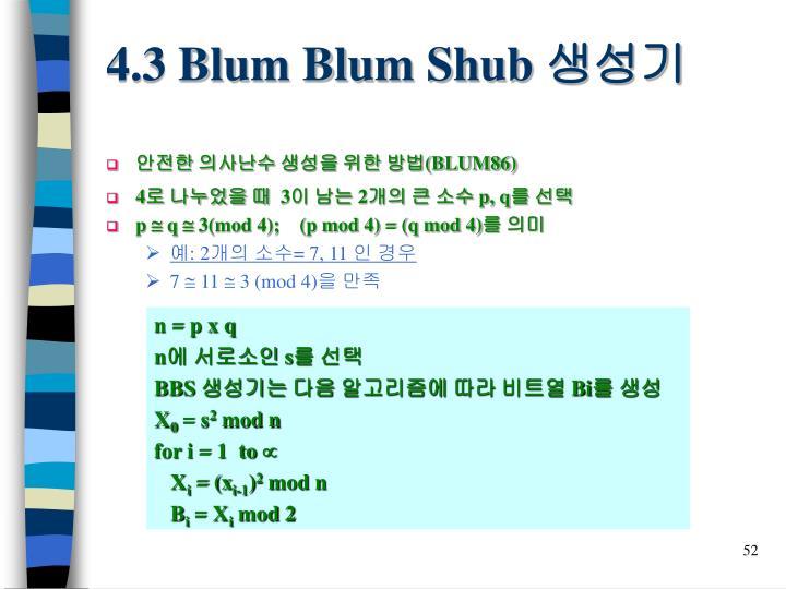 4.3 Blum Blum Shub