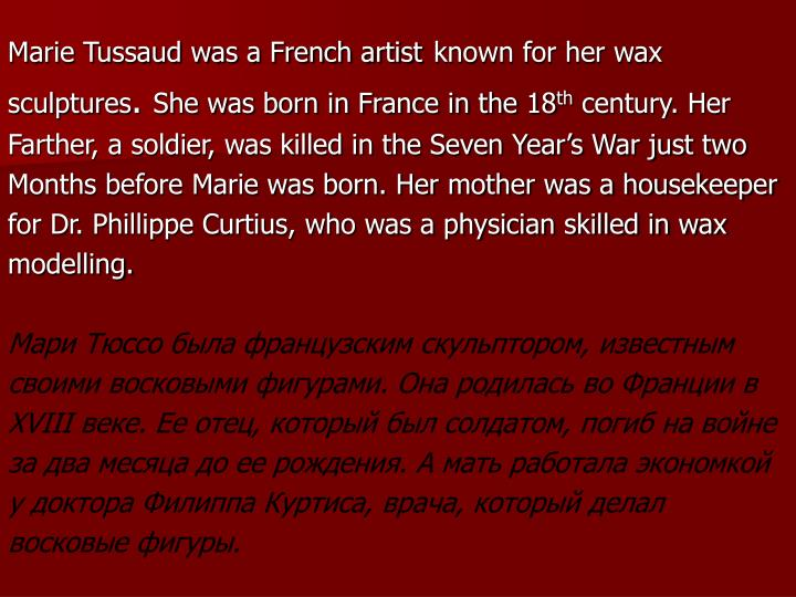 Marie Tussaud was a French artist