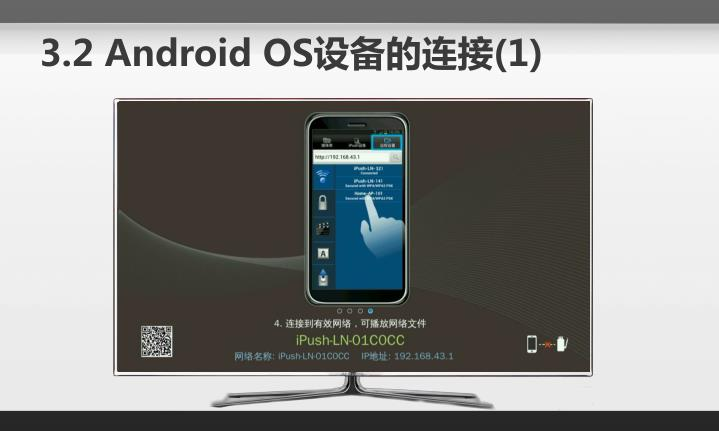 3.2 Android OS