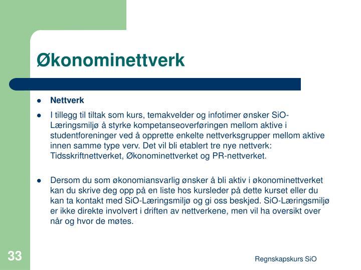 Økonominettverk