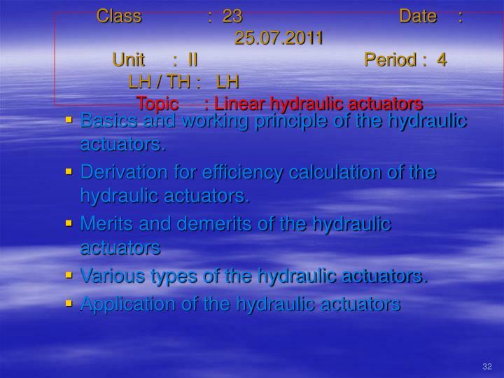 Class   :  23Date    :  25.07.2011