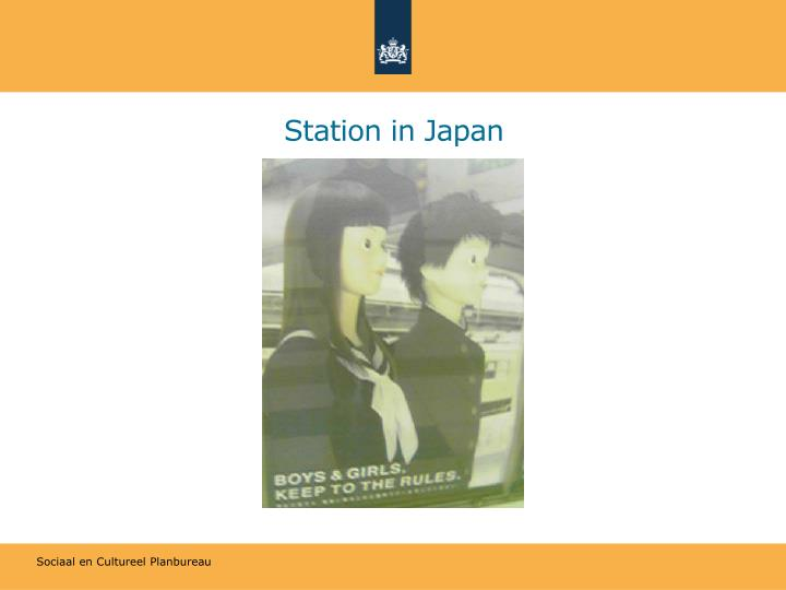 Station in Japan