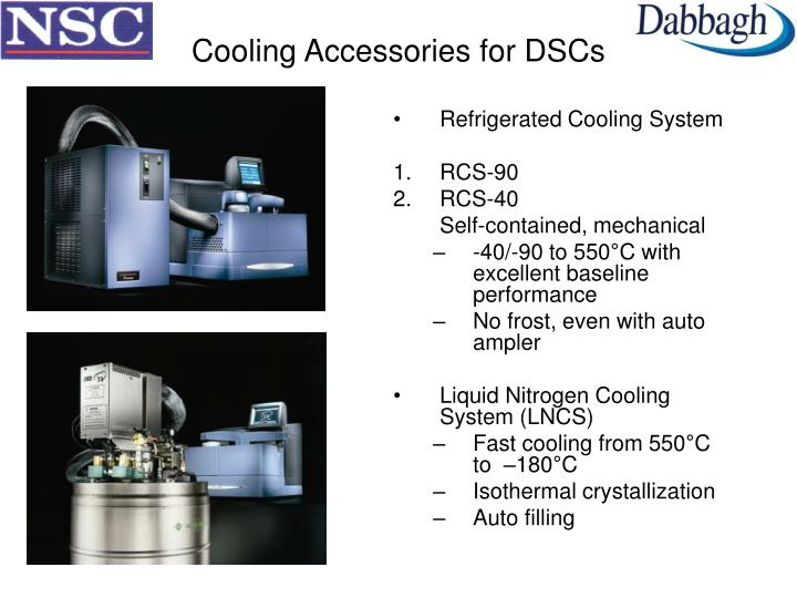 Cooling Accessories for DSCs
