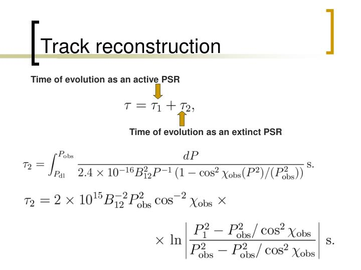 Track reconstruction