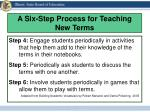 a six step process for teaching new terms1