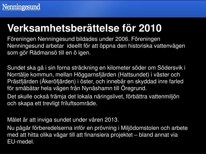 Verksamhetsberättelse för 2010
