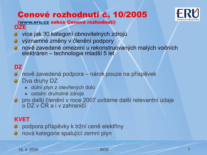 Cenové rozhodnutí č. 10/2005