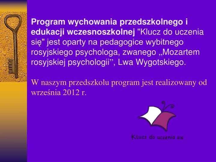 Program wychowania przedszkolnego i edukacji wczesnoszkolnej