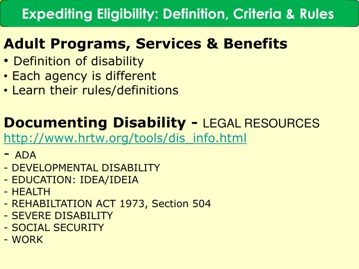 Expediting Eligibility: Definition, Criteria & Rules