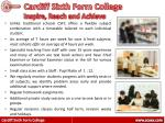 cardiff sixth form college inspire reach and achieve