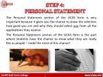 step 4 personal statement