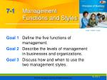 7 1 management functions and styles
