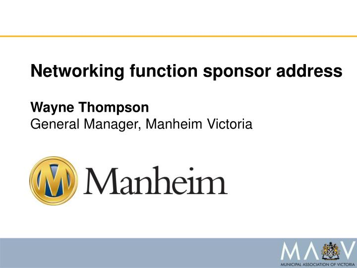 Networking function sponsor address