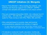 unicef initiatives 3 mongolia