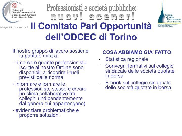 Il Comitato Pari Opportunità dell'ODCEC di Torino