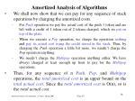 amortized analysis of algorithm s12