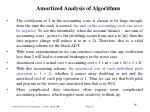amortized analysis of algorithm s14
