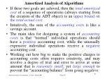 amortized analysis of algorithm s4