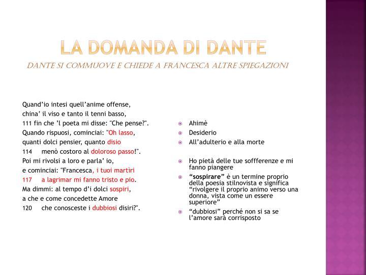 La domanda di Dante