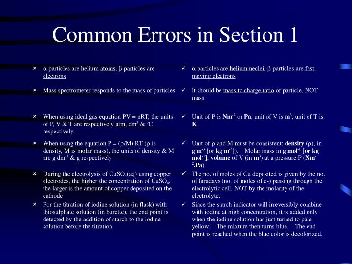 Common Errors in Section 1