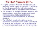 the hear proposals 2007