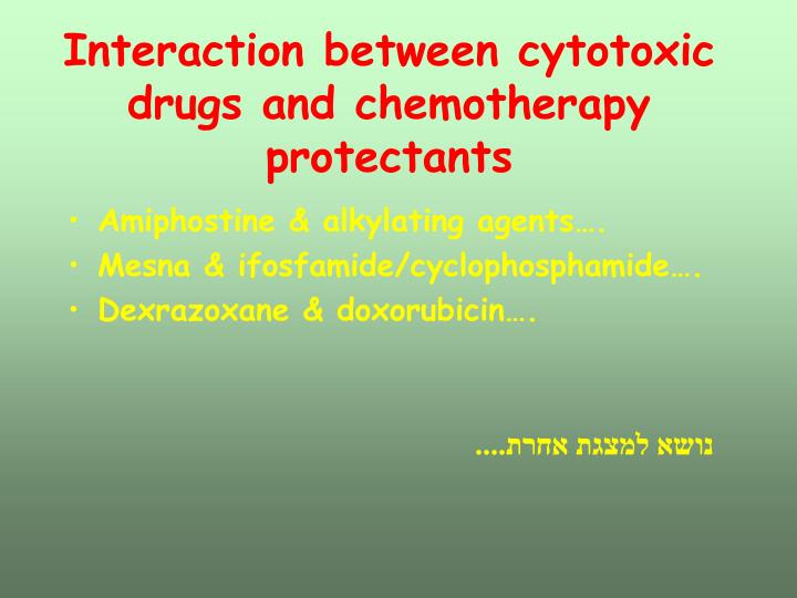 Interaction between cytotoxic drugs and chemotherapy protectants