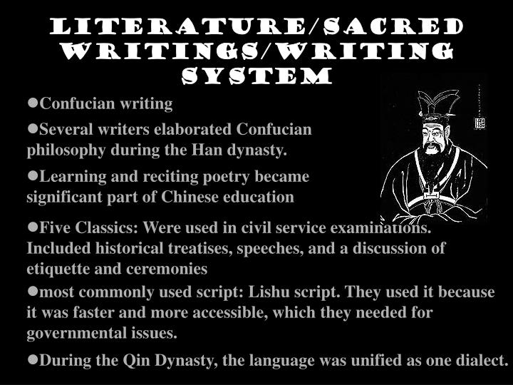 Literature/Sacred Writings/Writing System