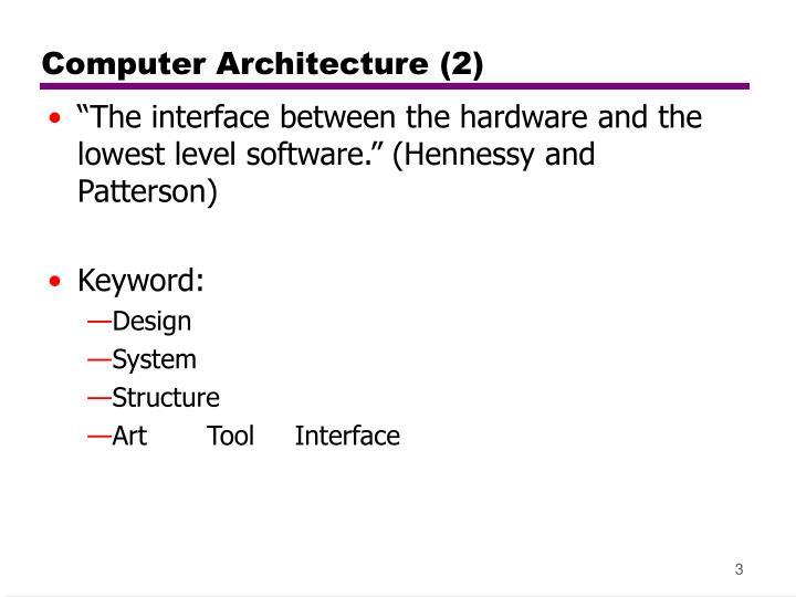 Computer Architecture (2)