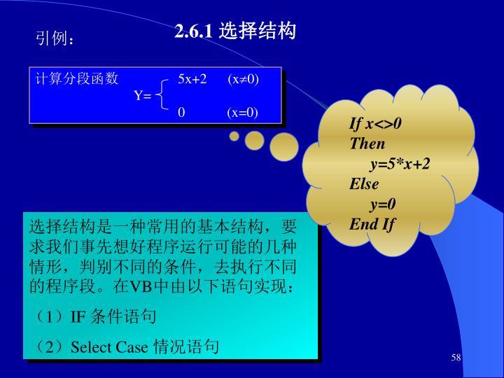 计算分段函数