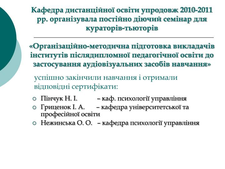 2010-2011 .      -