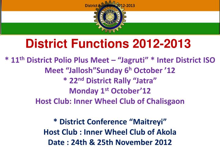 District Functions 2012-2013