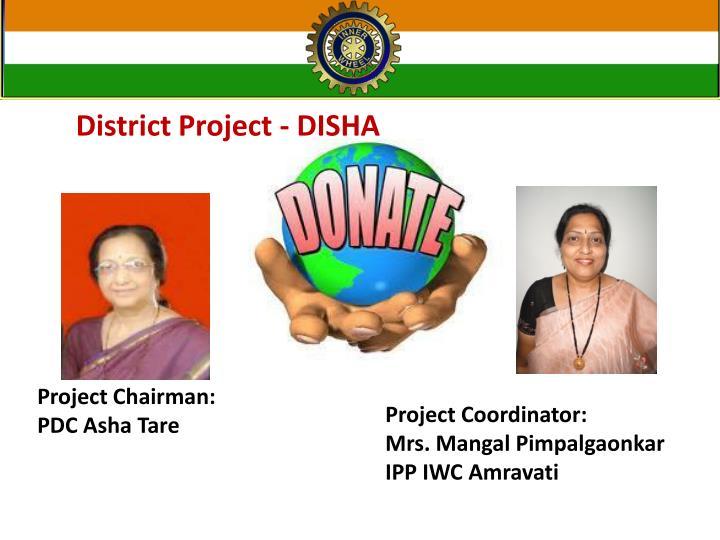 District Project - DISHA