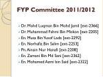 fyp committee 2011 2012