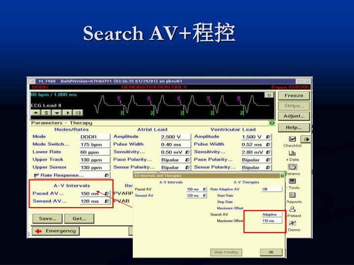 Search AV+