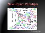 new physics paradigm