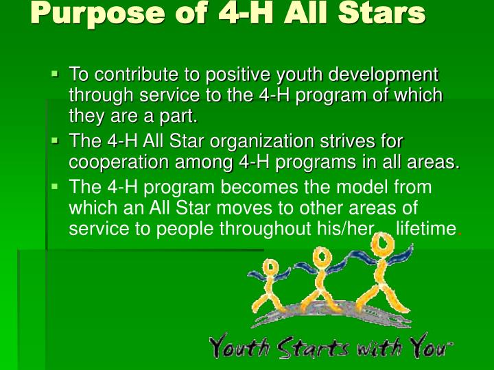 Purpose of 4-H All Stars