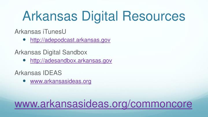 Arkansas Digital Resources