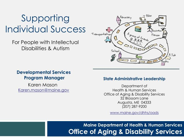 Maine department of health human services office of aging disability services