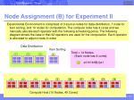 node assignment b for experiment ii