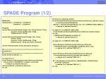 spade program 1 2
