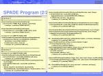 spade program 2 2