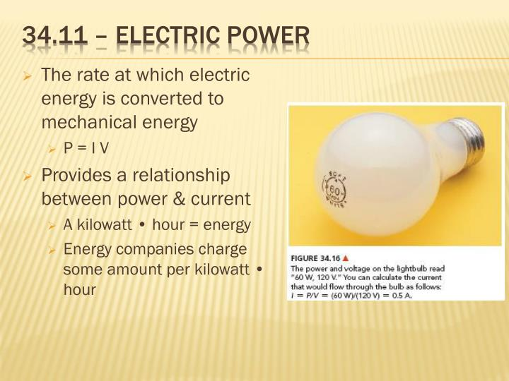 34.11 – electric power